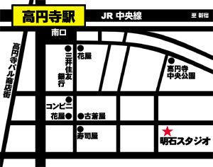 akashi-studio.jpg