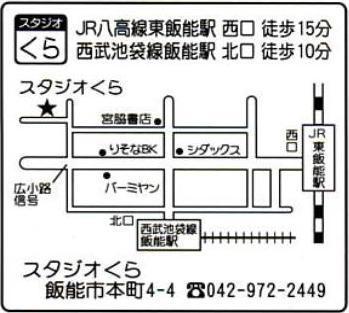 MAP_KURA.JPG