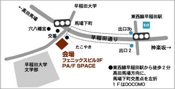 map-paf.jpg